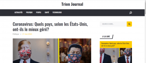 Trion Journal